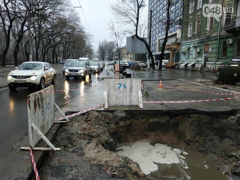 В центре Одессы из-за огромной ямы более 10 дней затруднено движение, - ФОТО, фото-5