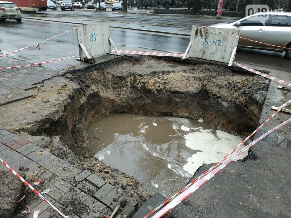 В центре Одессы из-за огромной ямы более 10 дней затруднено движение, - ФОТО, фото-7