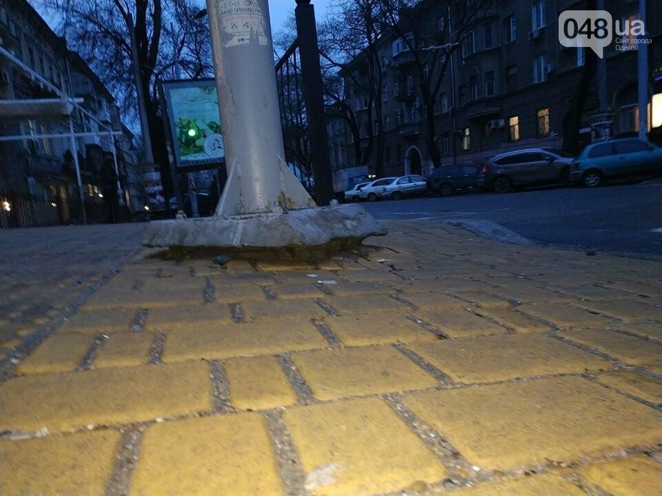 В Одессе обнаружен парящий светофор, - ФОТО, фото-5