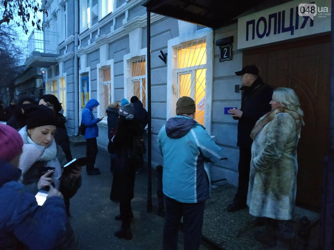 Задержанным около Одесского цирка активистам инкриминируют хулиганство и неповиновение, фото-5