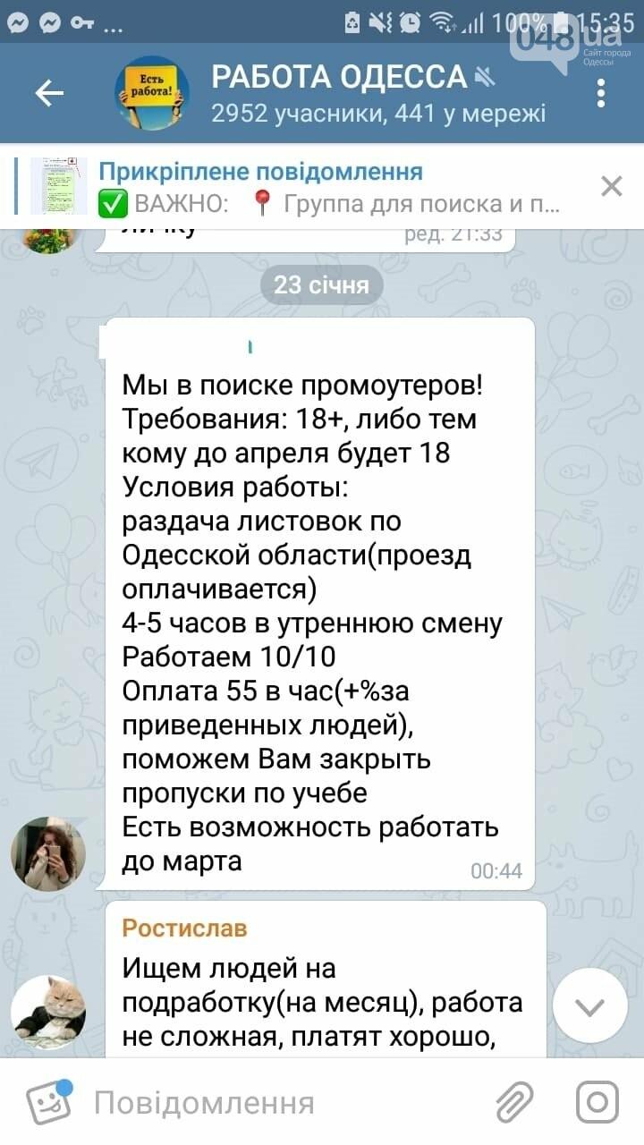 "Разносчиков ""гречки"" перед выборами в Одессе вербуют через месенджеры, - ФОТО, фото-2"