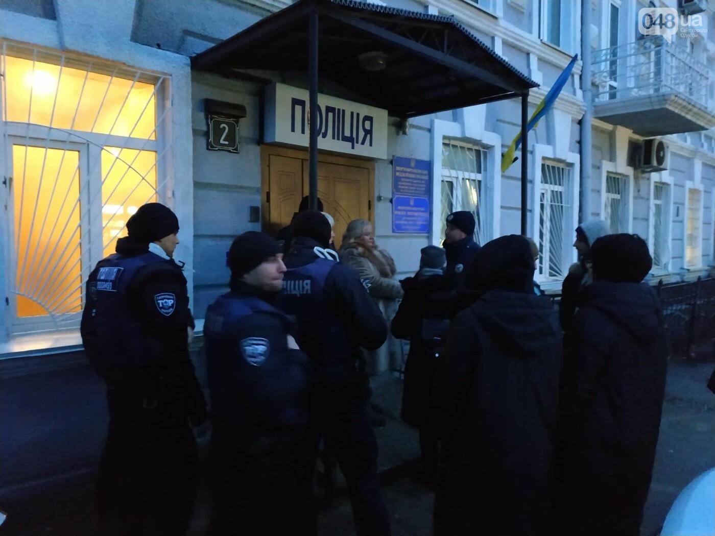 Задержанным около Одесского цирка активистам инкриминируют хулиганство и неповиновение, фото-1