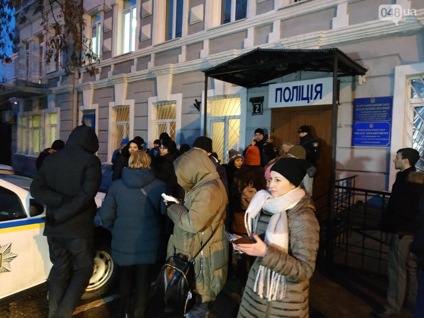 Задержанным около Одесского цирка активистам инкриминируют хулиганство и неповиновение, фото-3