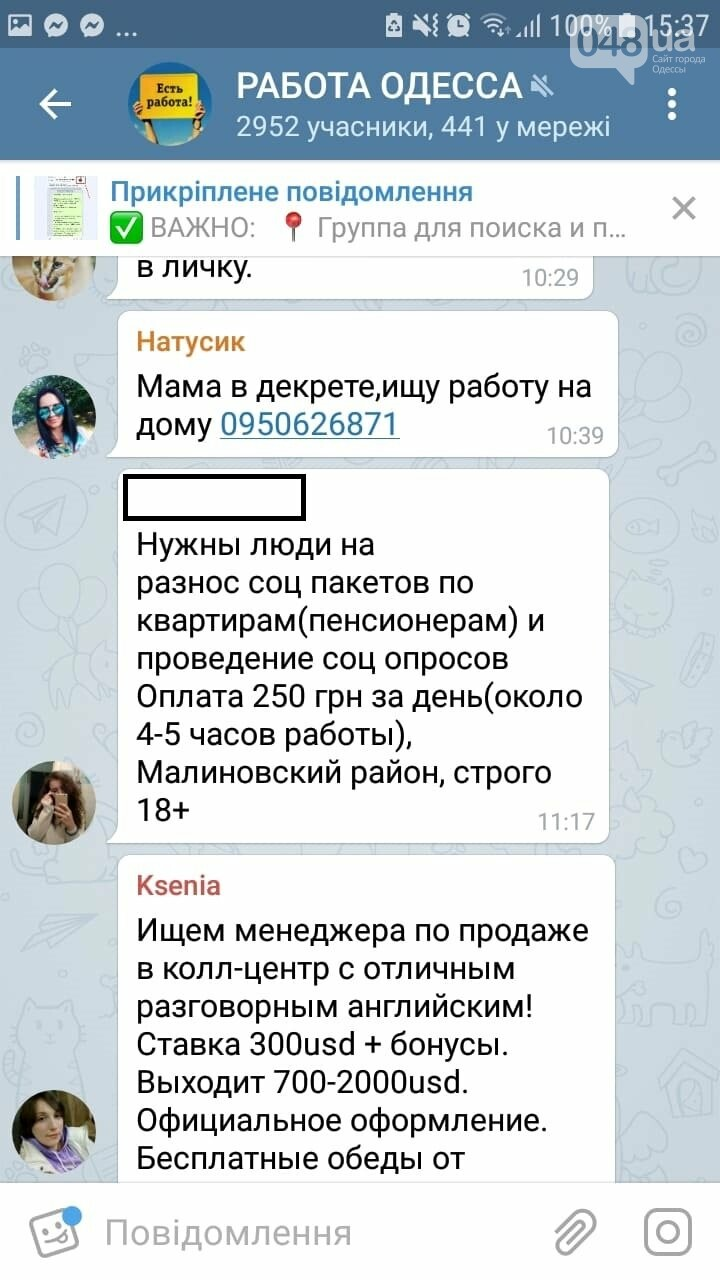 "Разносчиков ""гречки"" перед выборами в Одессе вербуют через месенджеры, - ФОТО, фото-4"