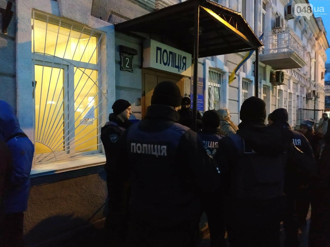 Задержанным около Одесского цирка активистам инкриминируют хулиганство и неповиновение, фото-6