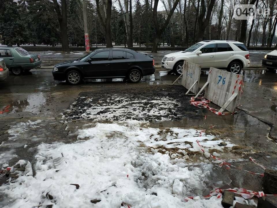 После шума в СМИ, самую упрямую яму в Одессе зарыли, но асфальта еще нет, - ФОТО, фото-4