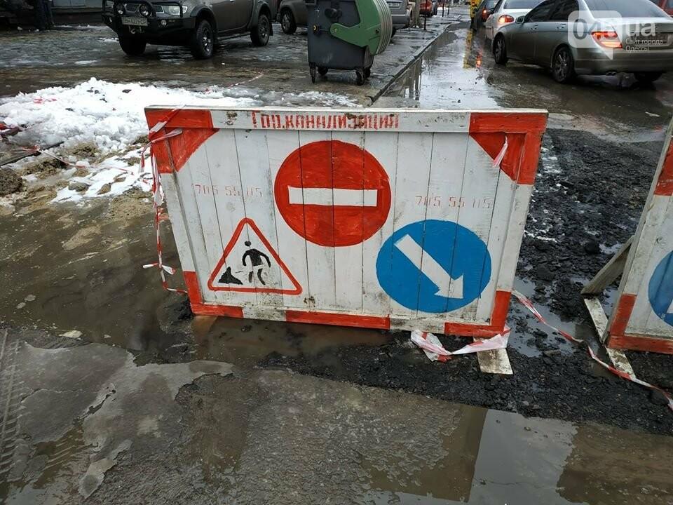 После шума в СМИ, самую упрямую яму в Одессе зарыли, но асфальта еще нет, - ФОТО, фото-6