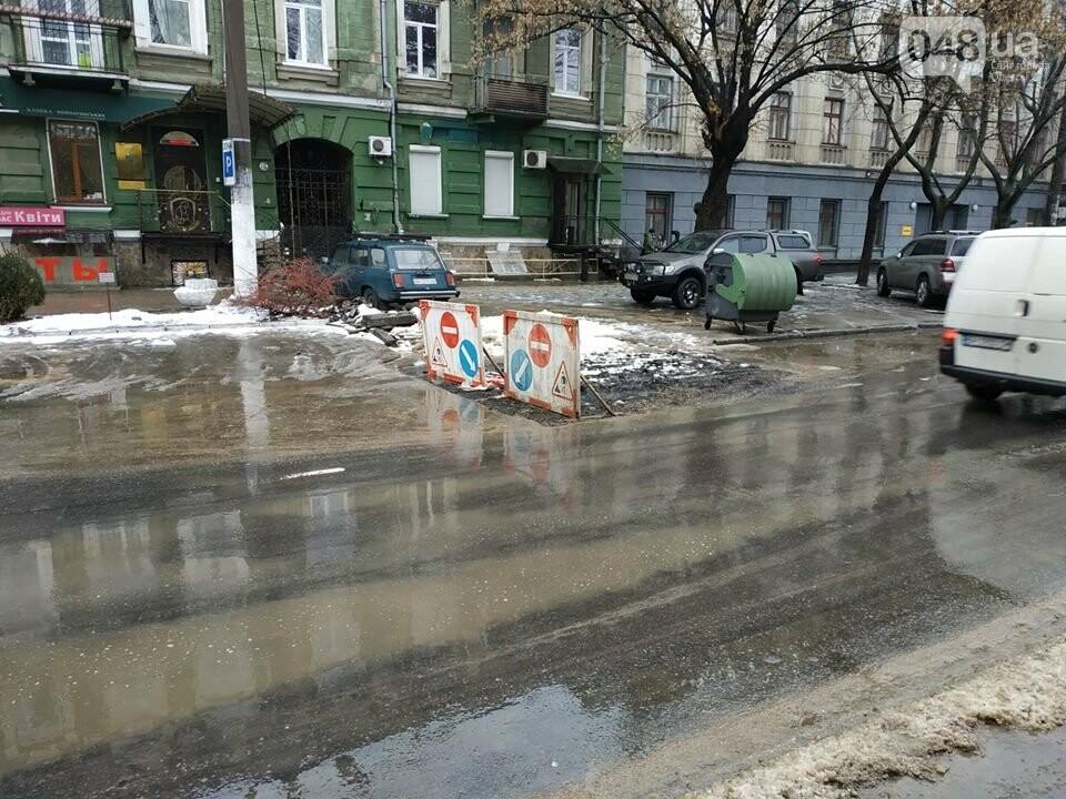 После шума в СМИ, самую упрямую яму в Одессе зарыли, но асфальта еще нет, - ФОТО, фото-7