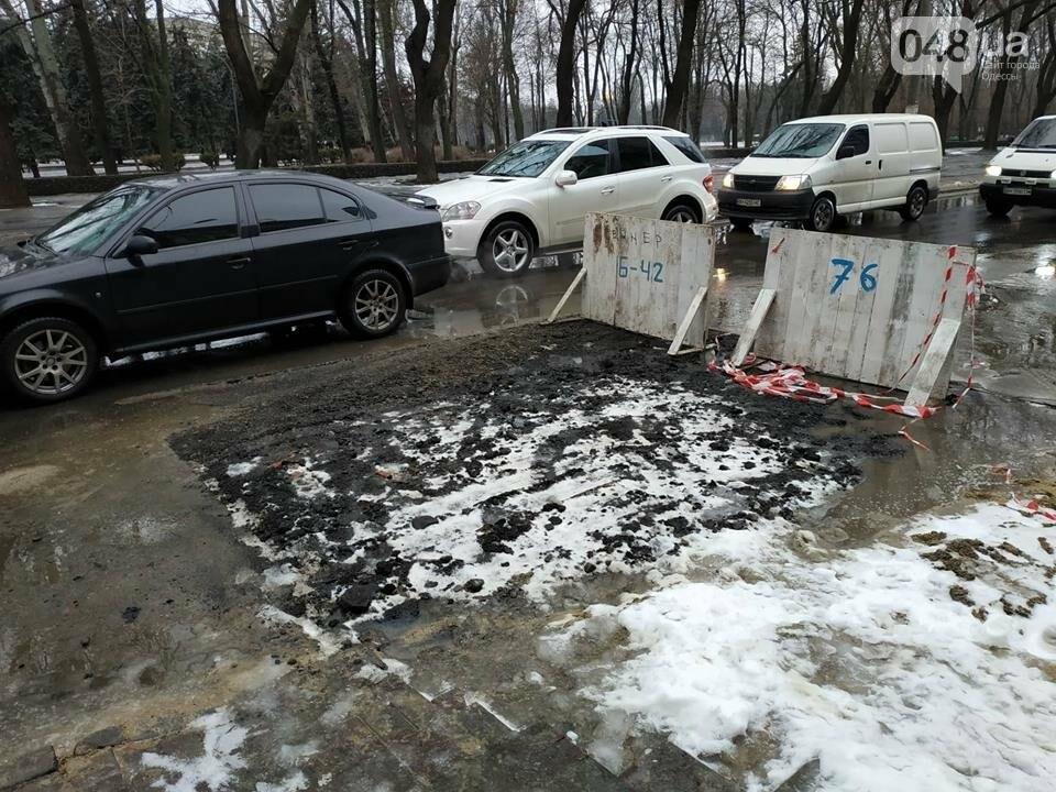 После шума в СМИ, самую упрямую яму в Одессе зарыли, но асфальта еще нет, - ФОТО, фото-5