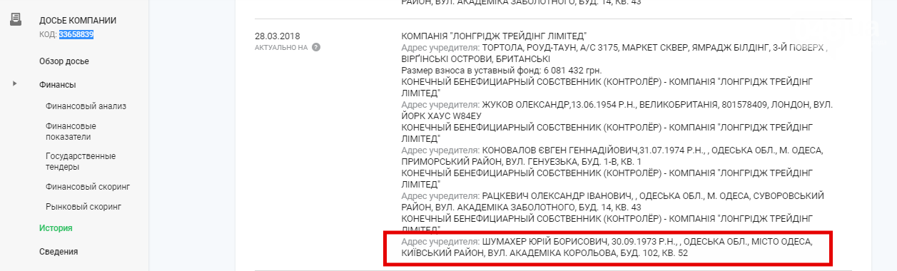 Почему российский олигарх не убрал снег на одесских улицах, - ФОТО , фото-4