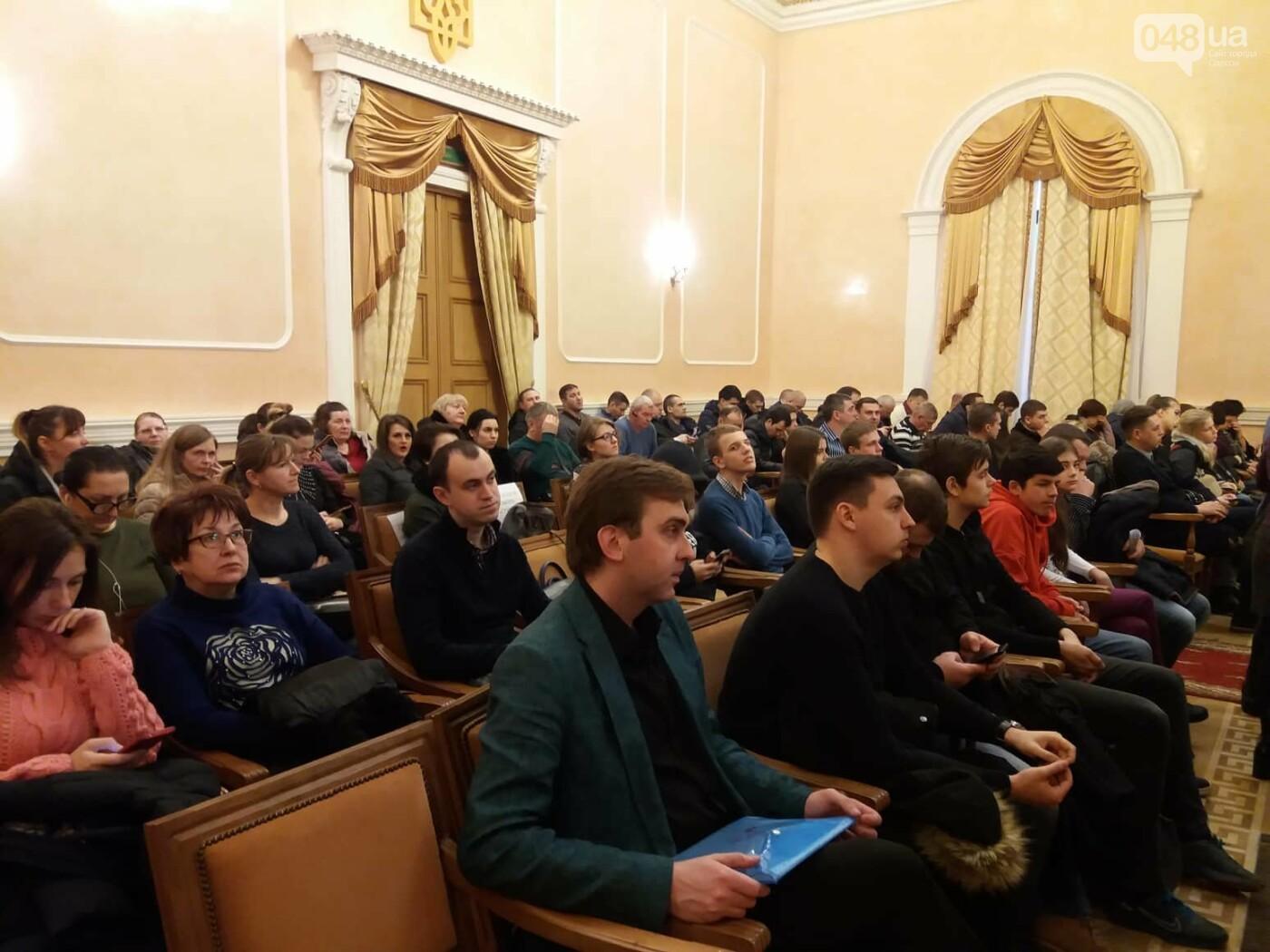 В Одессе началась сессия городского совета, - ФОТО, фото-5, Фото