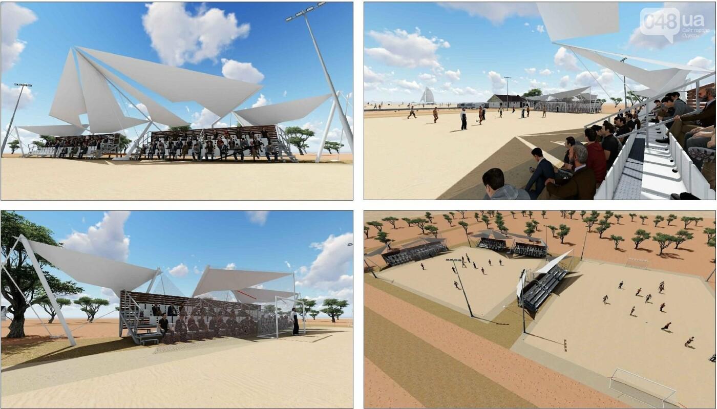 На Таирова хотят построить спорткомплекс для жителей Поскота... бюджет распух в 5 раз , фото-1
