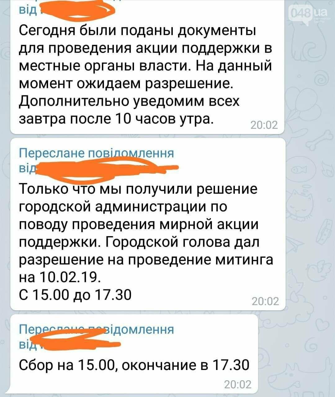 Выборы президента - в Одессе собрали митинг за несуществующего кандидата - фото 2
