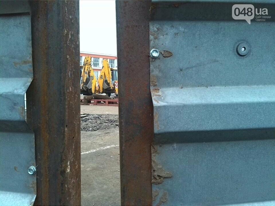 Знаменитый одесский Привоз подремонтируют, - ФОТО, фото-1