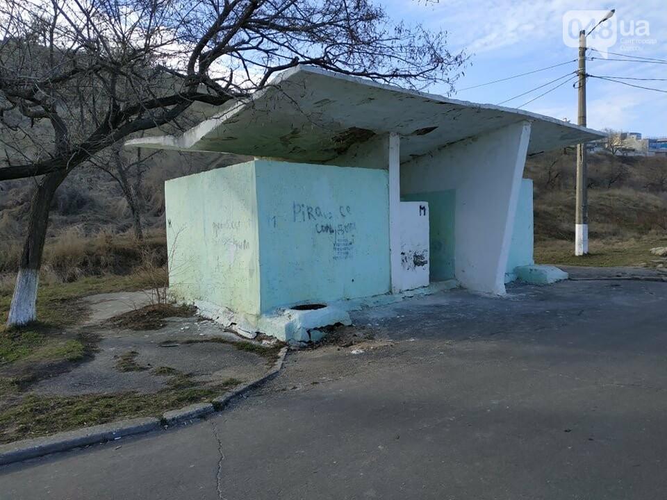 Общественный туалет на пляже Одессы