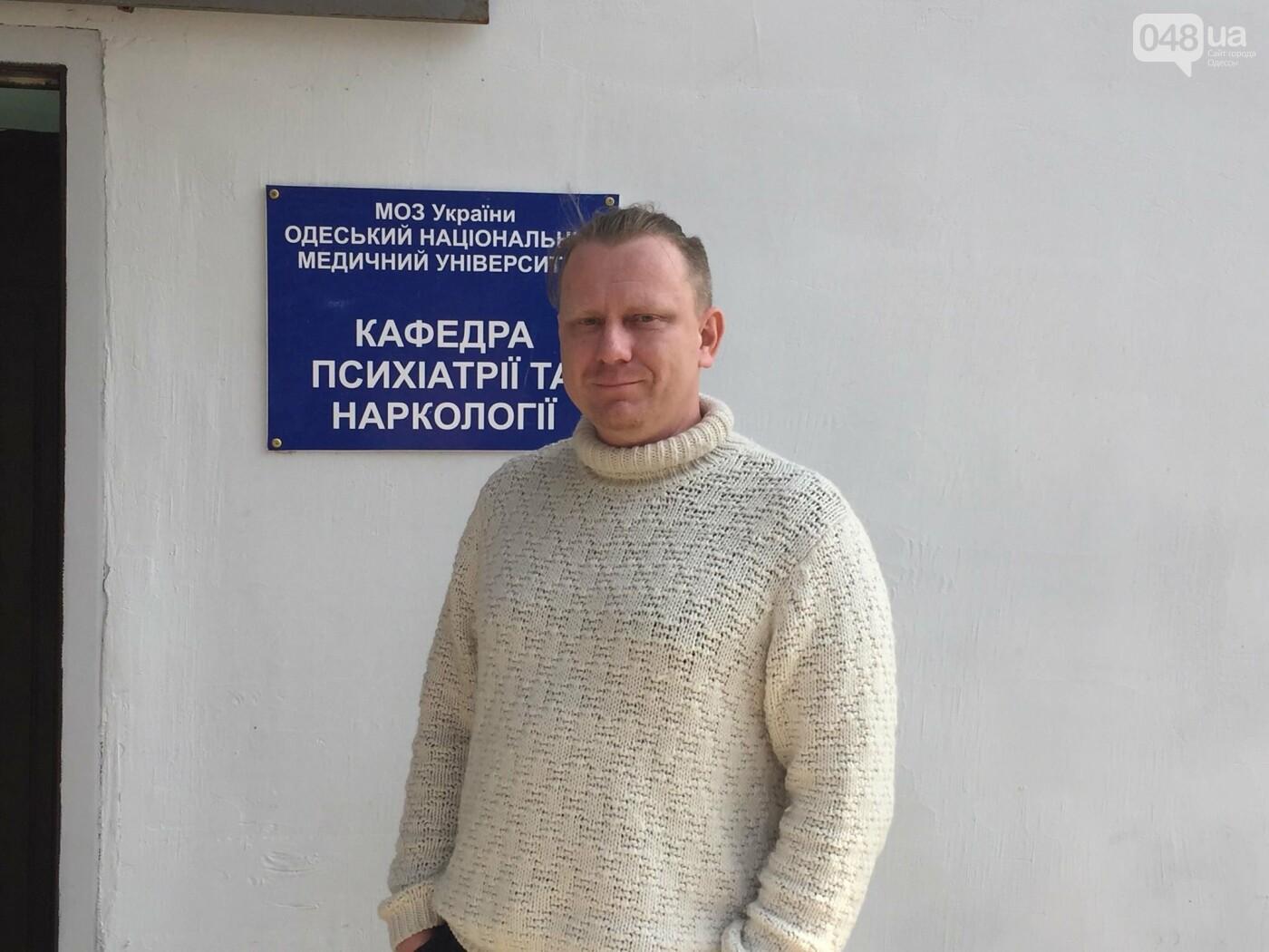 """Мнение психиатра: одесские родительские чаты, подростковый суицид и прочие """"прелести"""" , фото-5"""