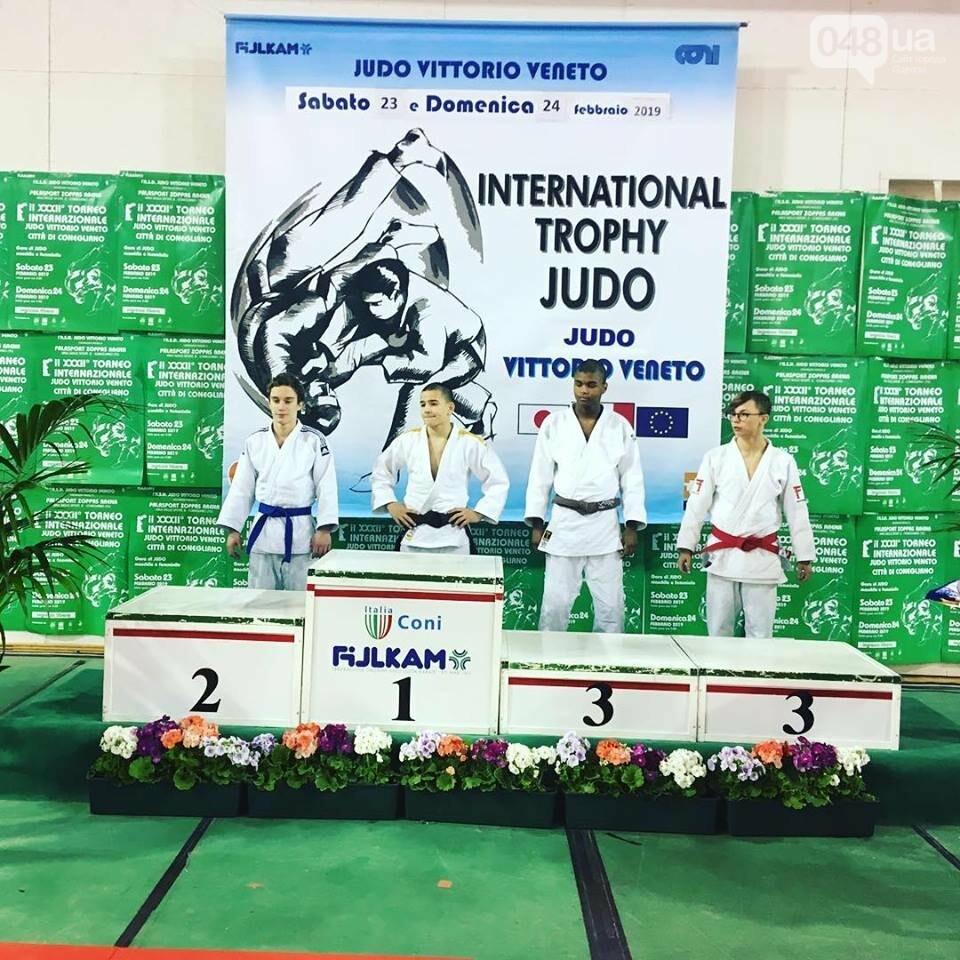 Витторио Венето международный турнир по дзюдо