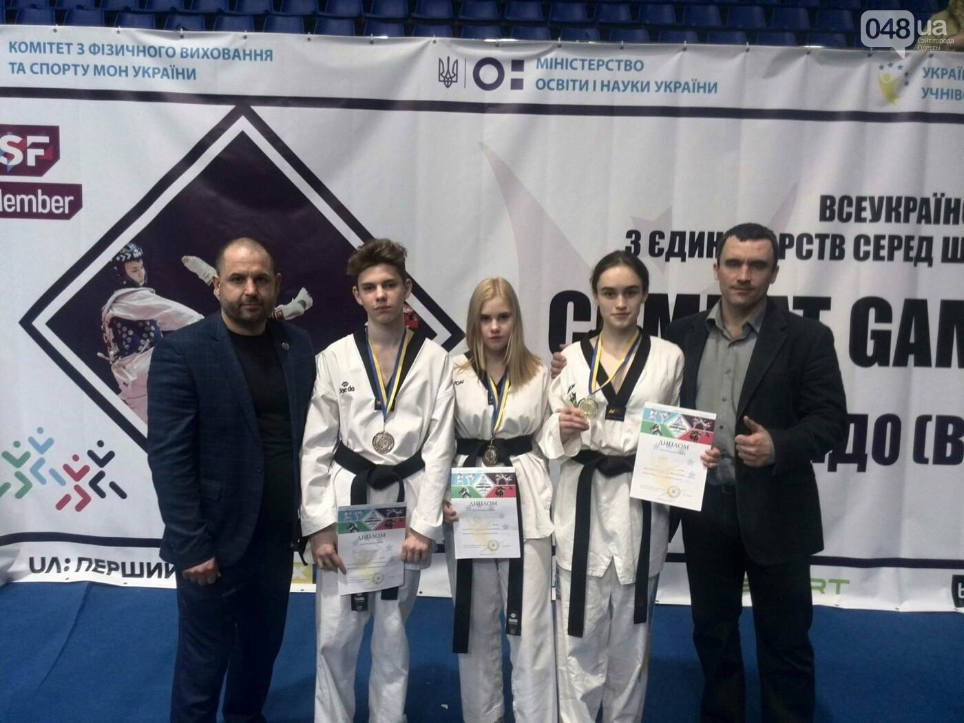 Одесские призеры Combat Games среди тхэквондистов