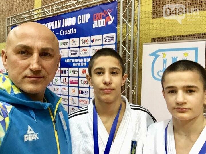Мурад Халидов и Никита Голобородько стали призерами кубка Европы  по дзюдо