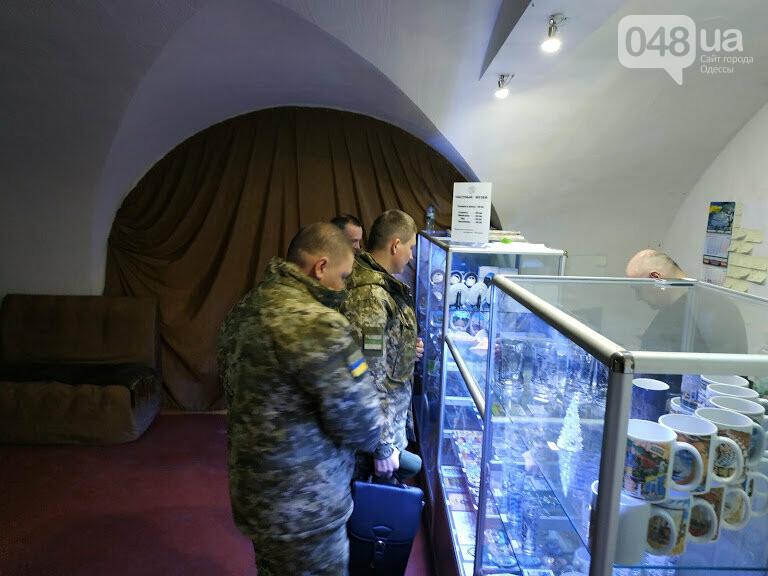 Пограничники в одесском Музеи контрабанды