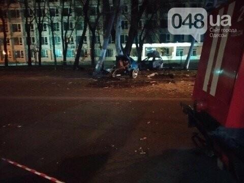 Новостной портал: ВОдессе вДТП погибли два человека | ZI