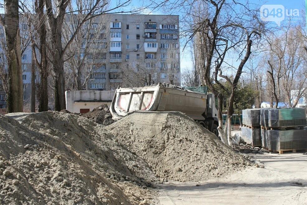 В Одессе бухгалтер начала осваивать бюджетные миллионы, едва успев зарегистрировать фирму , фото-1