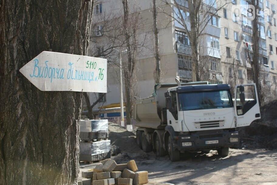 В Одессе бухгалтер начала осваивать бюджетные миллионы, едва успев зарегистрировать фирму , фото-7