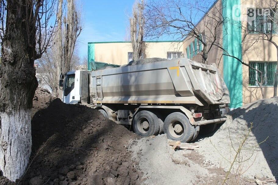 В Одессе бухгалтер начала осваивать бюджетные миллионы, едва успев зарегистрировать фирму , фото-9