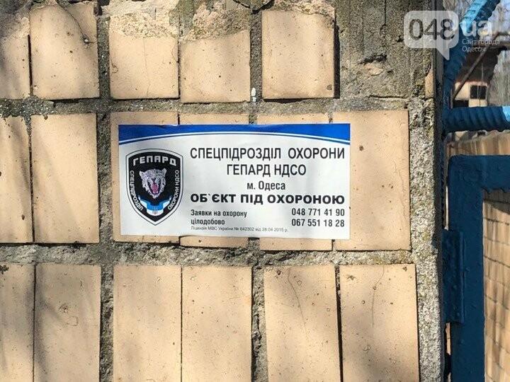 """Одесситы платят за охрану, которой нет, фирме, у которой множество """"лиц"""" - ФОТО, фото-4"""