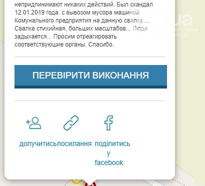 """Строительство """"из фекалий"""", незаконная свалка, угроза прорыва дамбы в Одессе,- ФОТО, ВИДЕО, фото-104"""