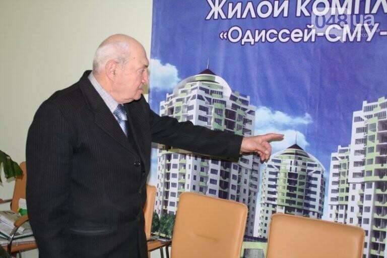 """Строительство """"из фекалий"""", незаконная свалка, угроза прорыва дамбы в Одессе,- ФОТО, ВИДЕО, фото-94"""