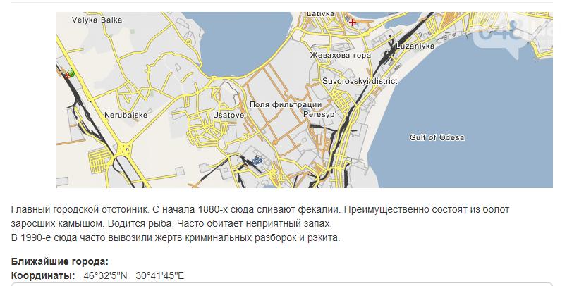 """Строительство """"из фекалий"""", незаконная свалка, угроза прорыва дамбы в Одессе,- ФОТО, ВИДЕО, фото-68"""