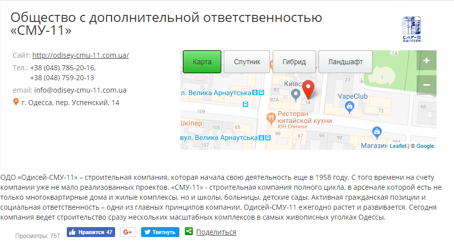 """Строительство """"из фекалий"""", незаконная свалка, угроза прорыва дамбы в Одессе,- ФОТО, ВИДЕО, фото-93"""