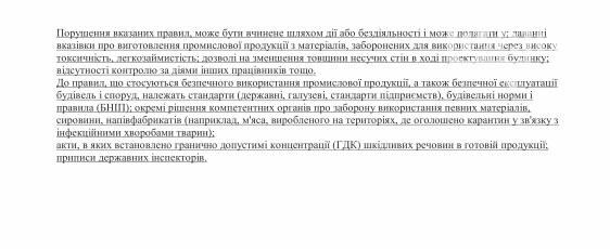 """Строительство """"из фекалий"""", незаконная свалка, угроза прорыва дамбы в Одессе,- ФОТО, ВИДЕО, фото-102"""
