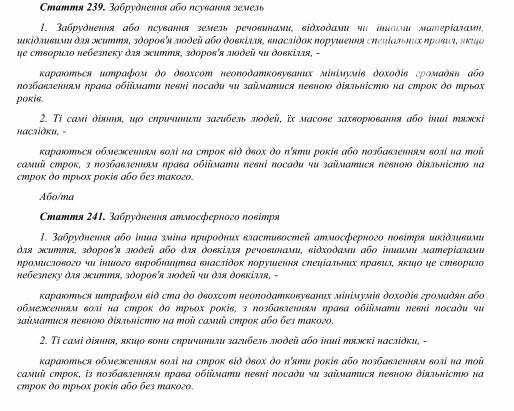 """Строительство """"из фекалий"""", незаконная свалка, угроза прорыва дамбы в Одессе,- ФОТО, ВИДЕО, фото-101"""