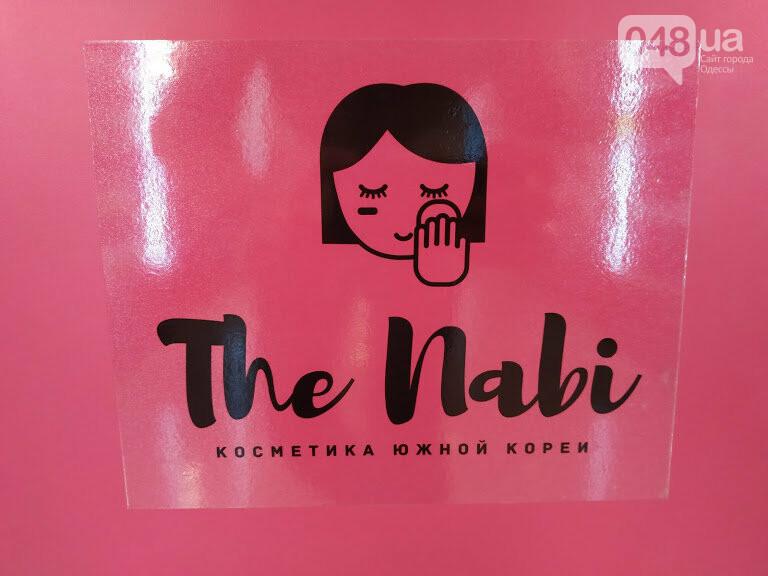 "Магазин косметики из Южной Кореи ""The Nabi"""
