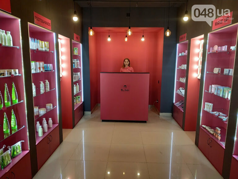Магазин корейской косметики в Одессе