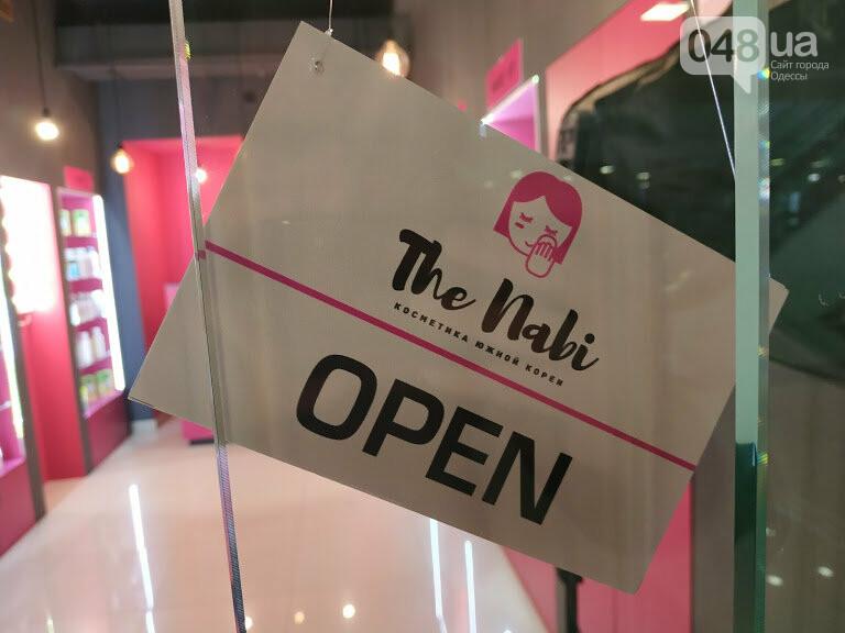 Магазин корейской косметики The Nabi в Одессе