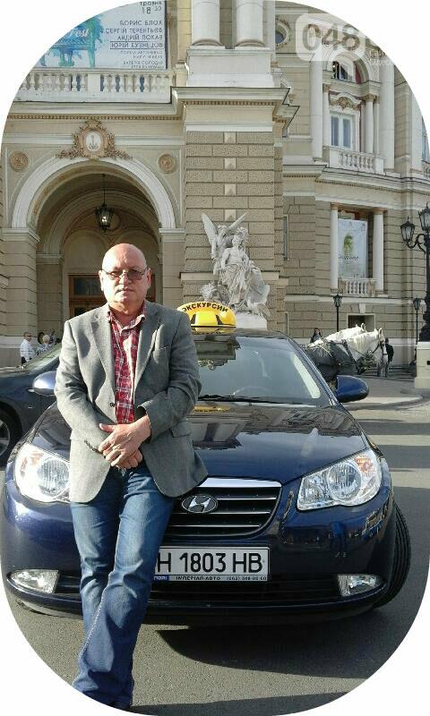 ТОП Экскурсий по Одессе, фото-25