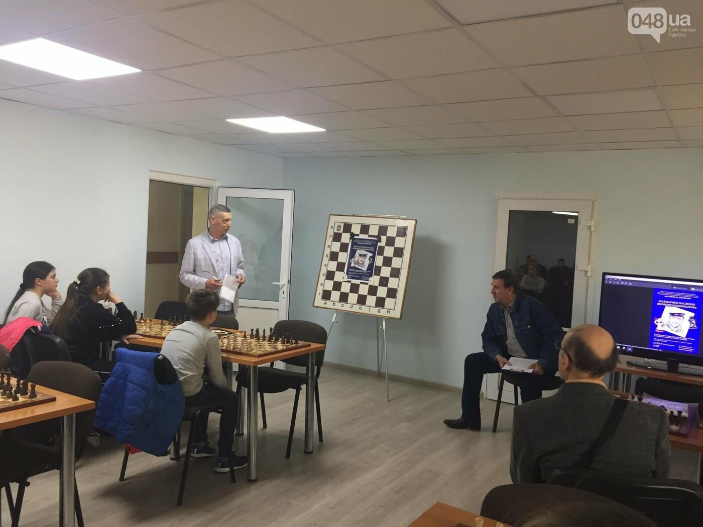 Одесситам рассказали о шахматном наследии Остапа Бендера,  - ФОТО, ВИДЕО, фото-2, Фото: 048