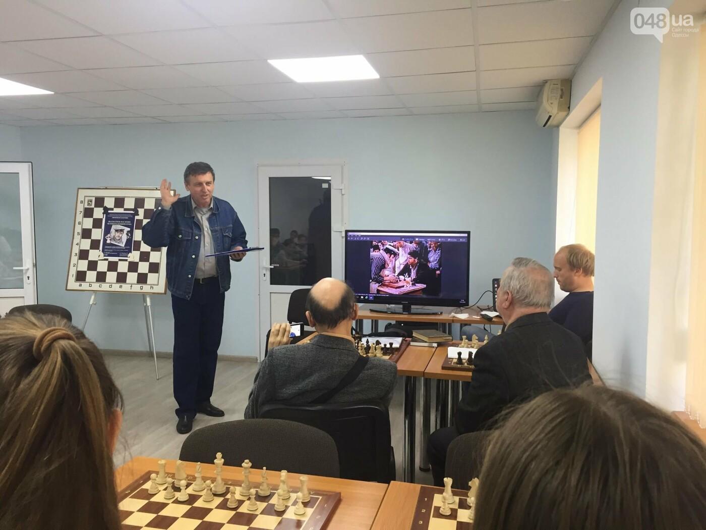 Одесситам рассказали о шахматном наследии Остапа Бендера,  - ФОТО, ВИДЕО, фото-3, Фото: 048