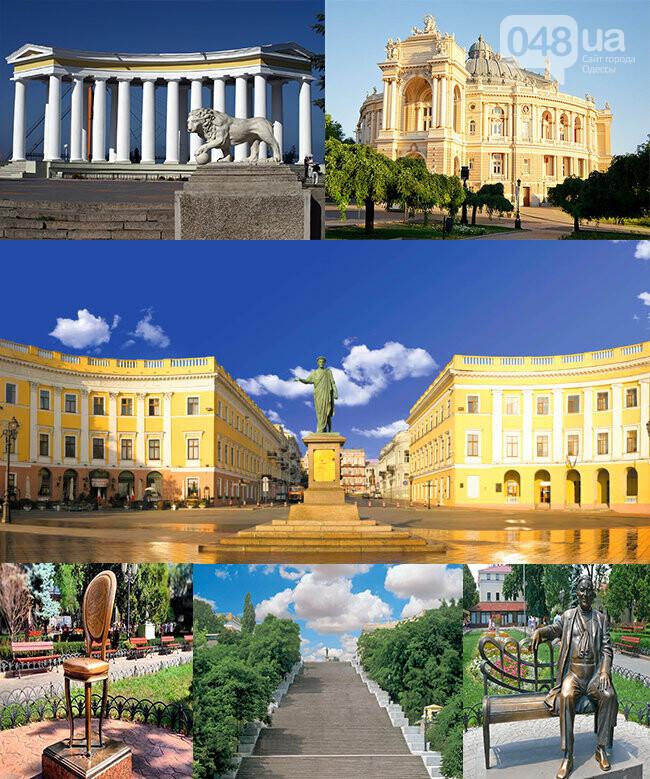 ТОП Экскурсий по Одессе, фото-4
