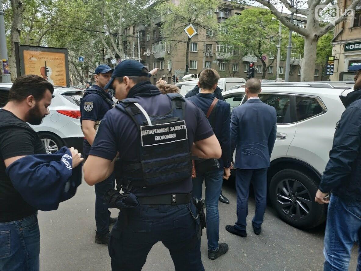 """Задержание директора КП """"Парки Одессы"""""""