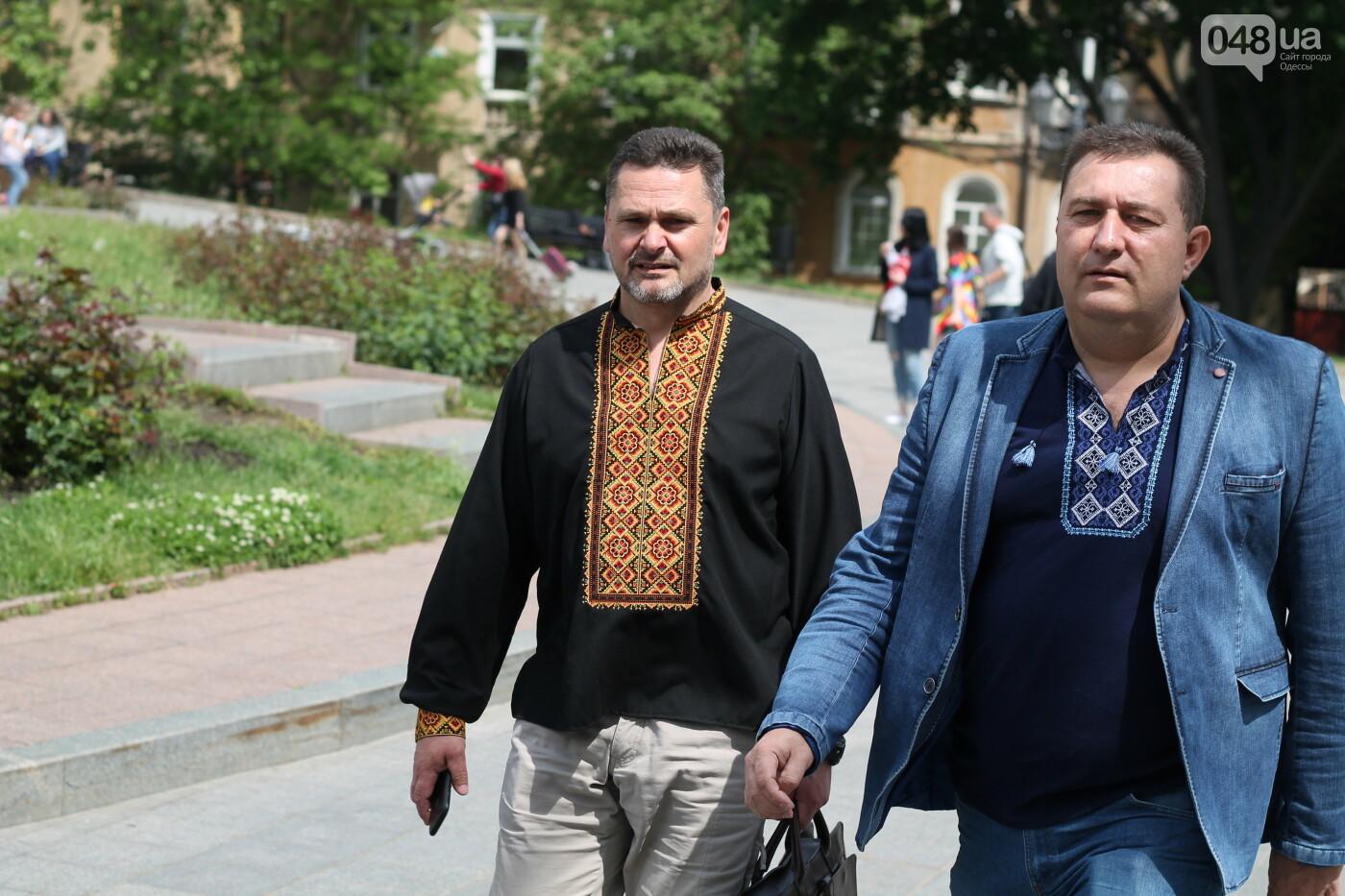 День вышиванки в Одессе