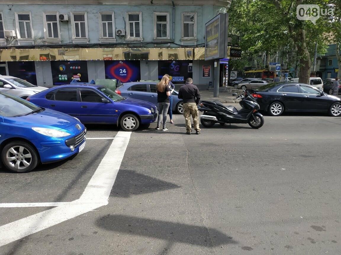 ДТП на Малой Арнаутской