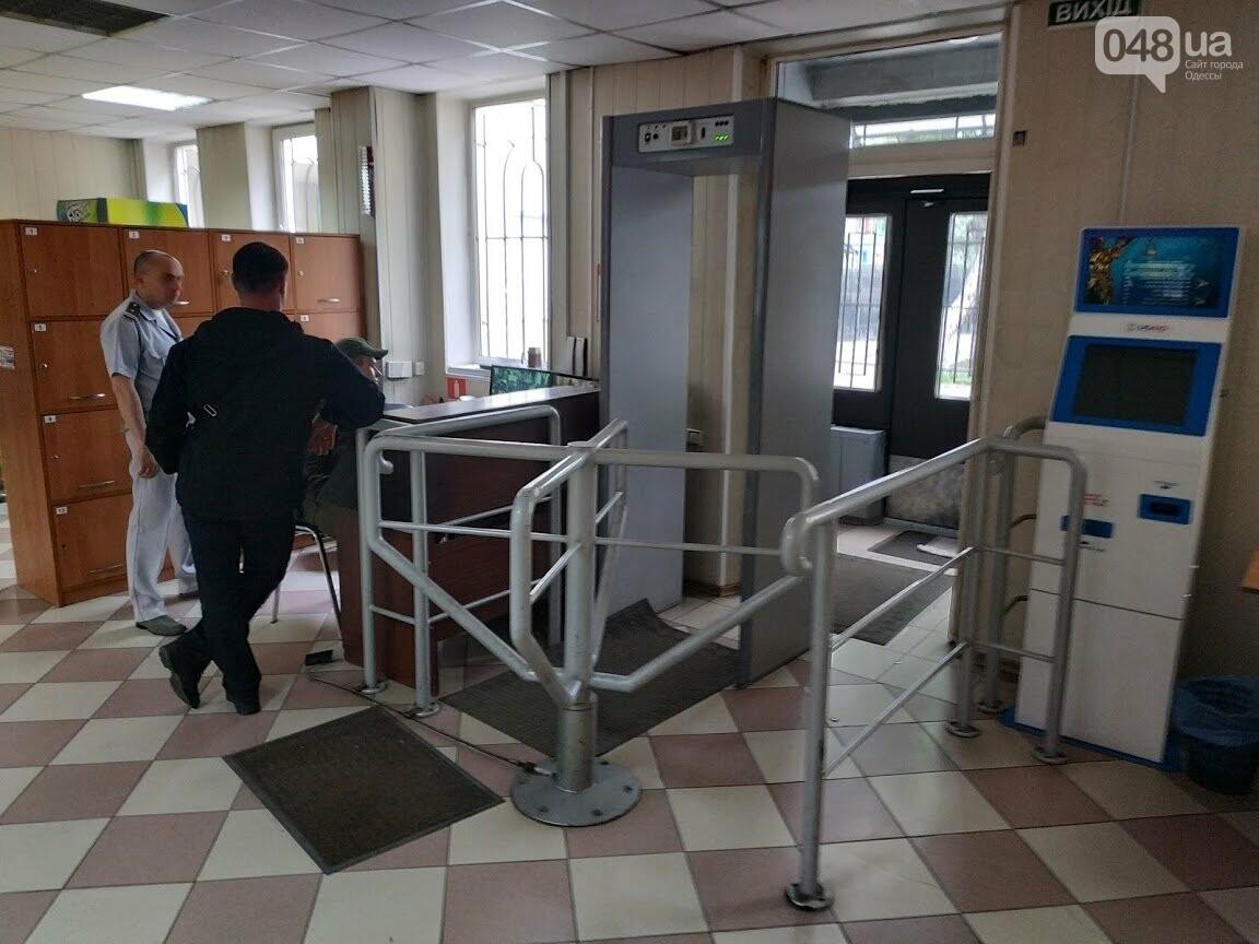 Киевский районный суд города Одессы