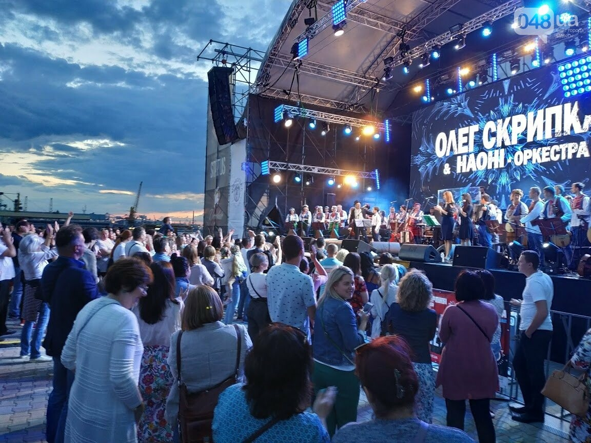 Открытие сезона 2019 в Летнем театре на морвокзале