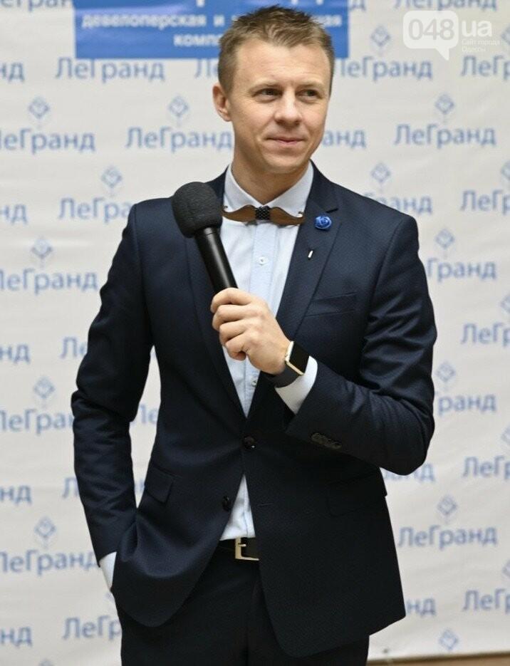 ТОП ведущих на свадьбу Одессы, фото-2