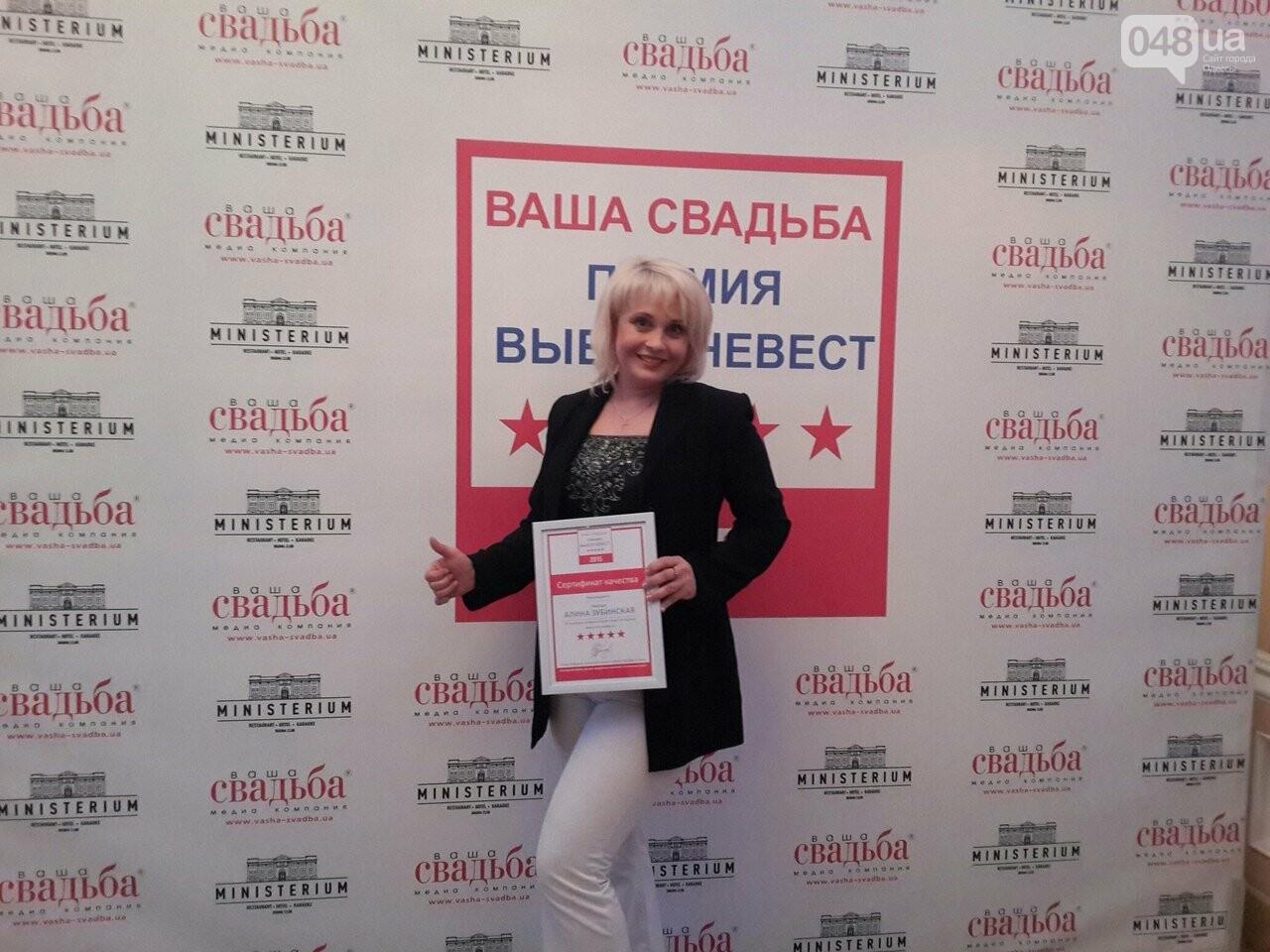 ТОП ведущих на свадьбу Одессы, фото-104