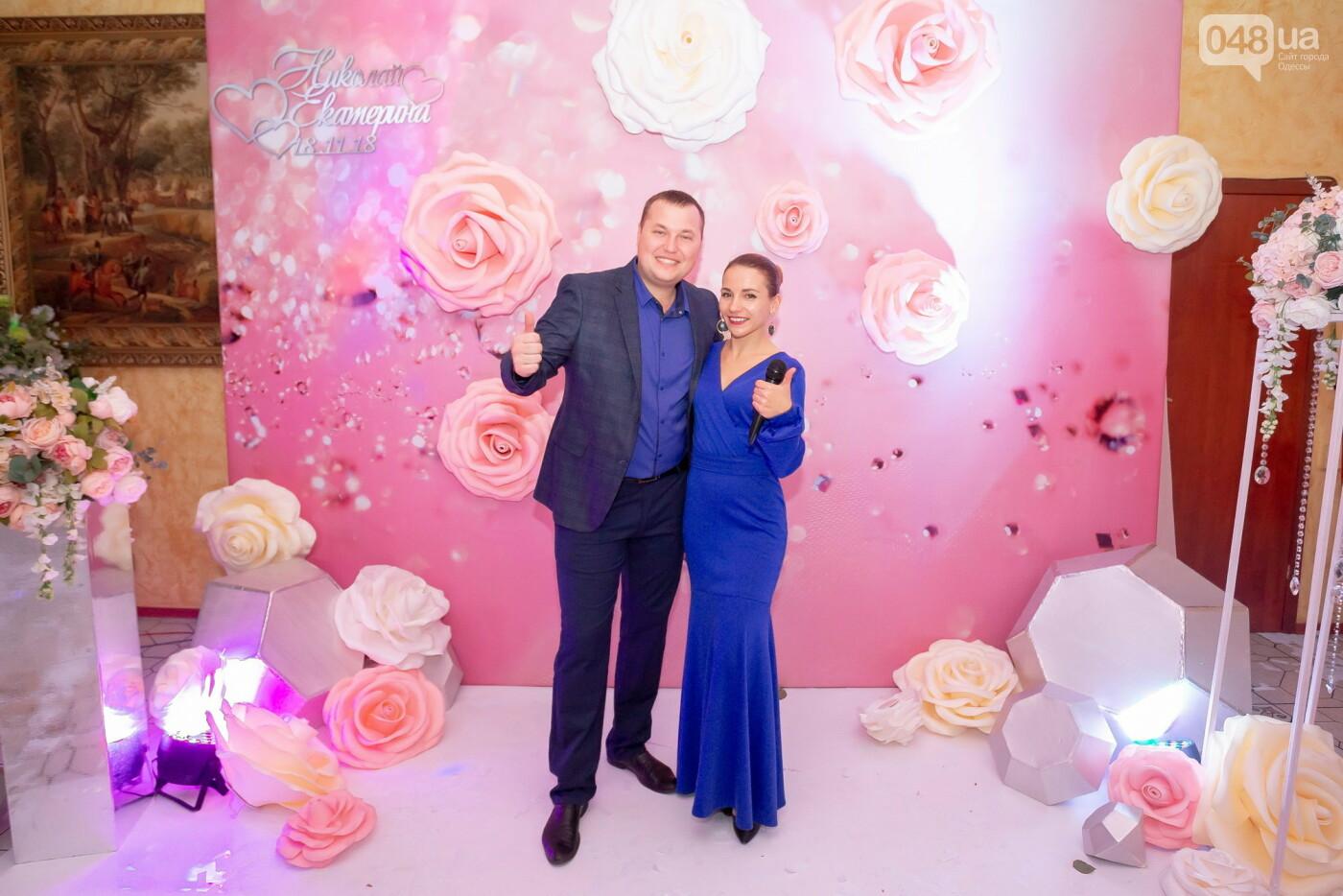 ТОП ведущих на свадьбу Одессы, фото-157